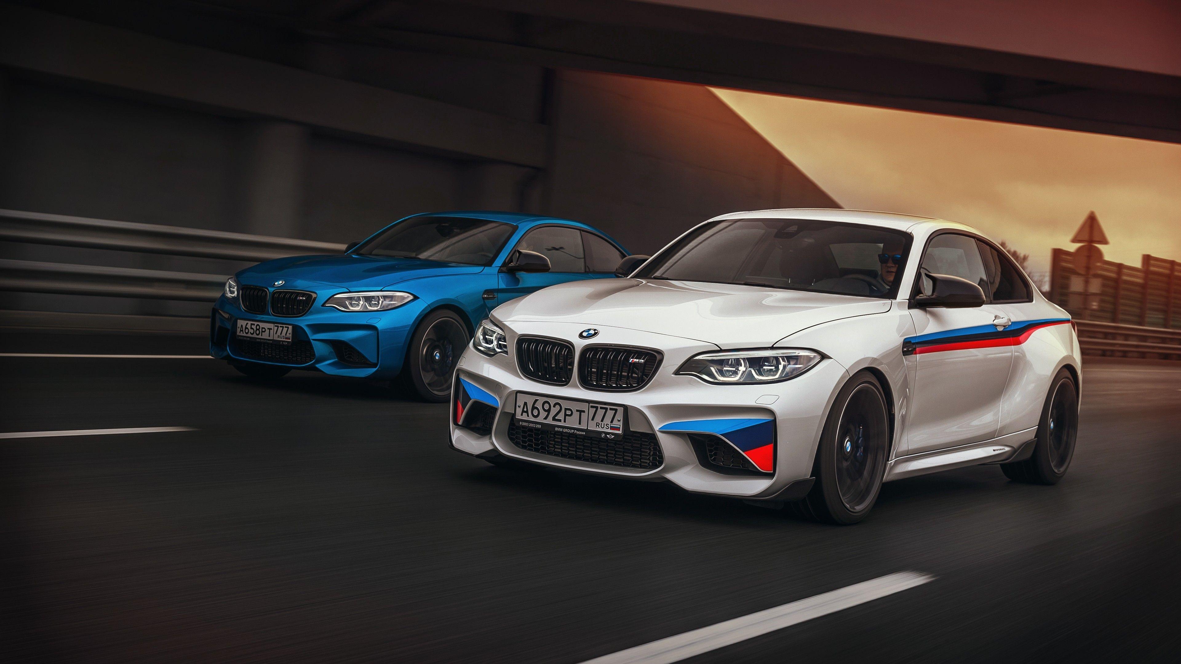 BMW UHD Foto
