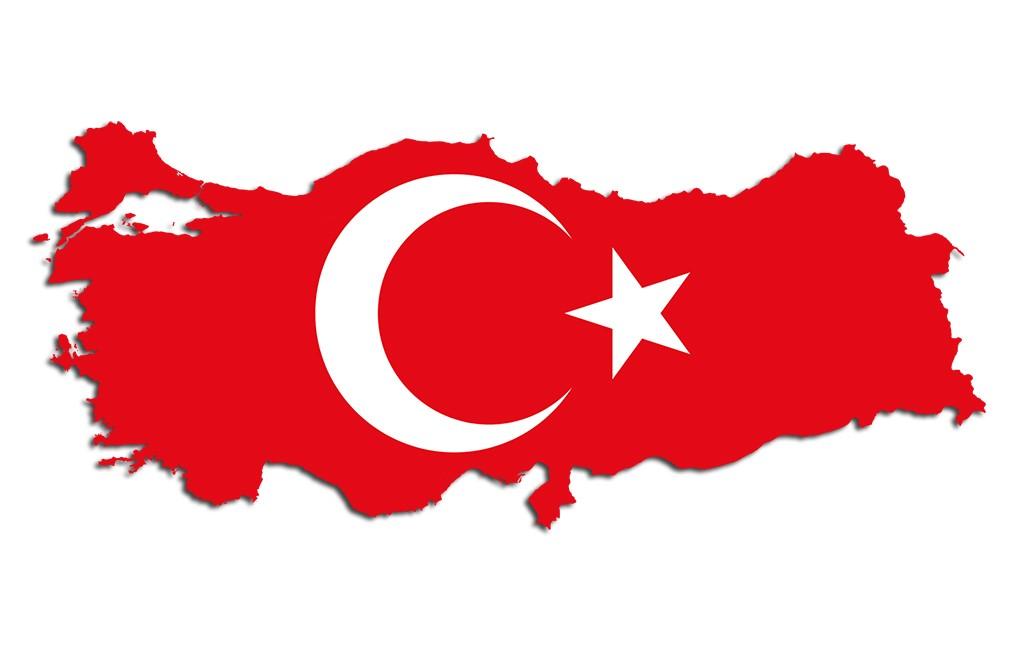 HD Türk Bayrağı