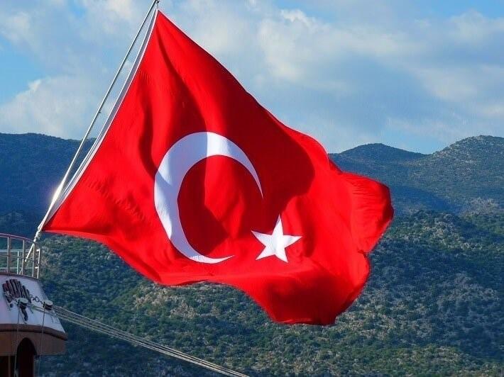 HD Türkiye Bayrağı
