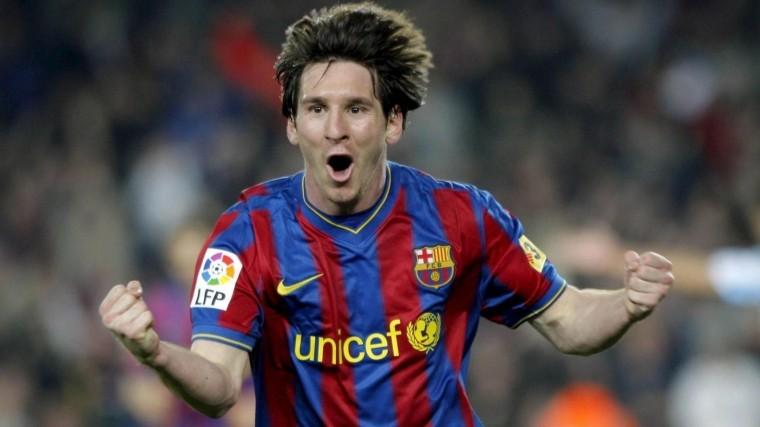 Lionel Messi hd fotoğrafları