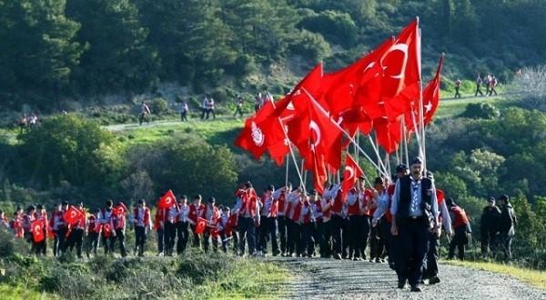 UHD Türk Bayrağı